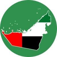 الإمارات-العربية-المتحدة