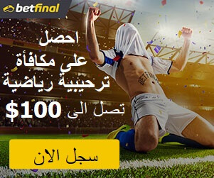 Betfinal_Sports